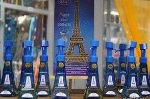 Оптовый интернет магазин парфюмерии